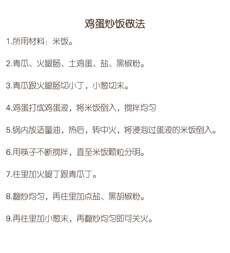 大米详情_27.jpg