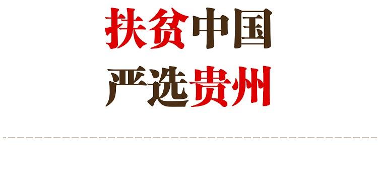 红小豆详情_01.jpg