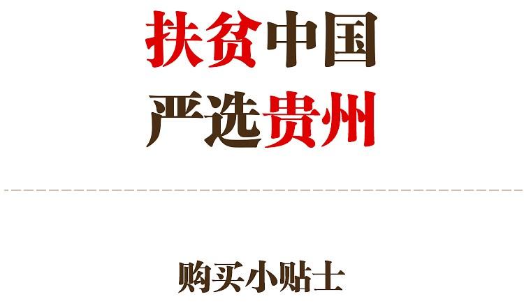 绿皮黄豆详情_01.jpg