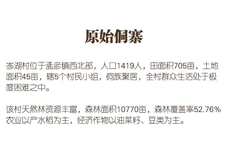 绿皮黄豆详情_14.jpg