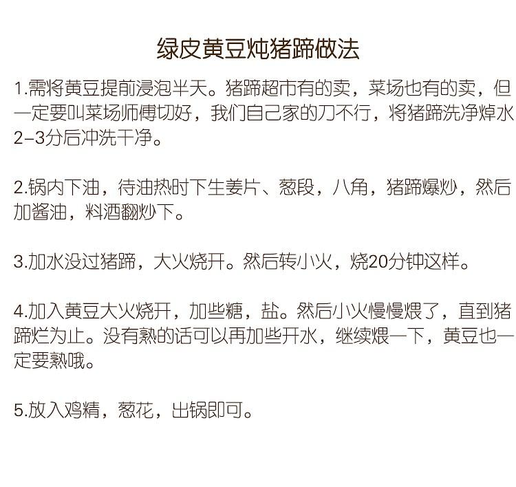 绿皮黄豆详情_23.jpg