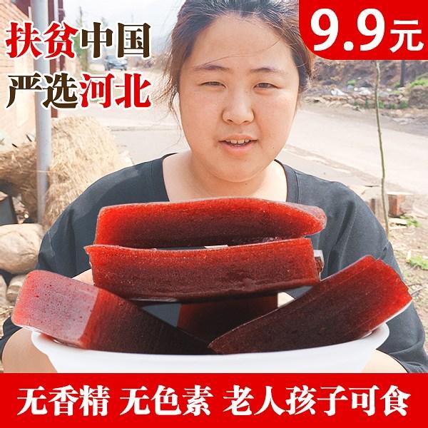 开胃山楂糖果丹皮健胃消食零食老人孩子可食250g老农严选扶