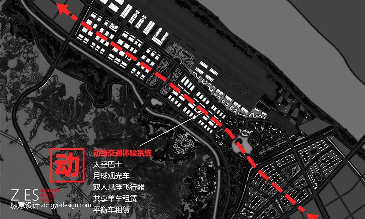 CULTURE DESIGN-镇江