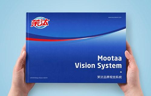 Mootaa茉汰|品牌视觉