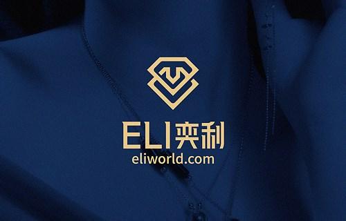 ELI奕利|品牌重塑