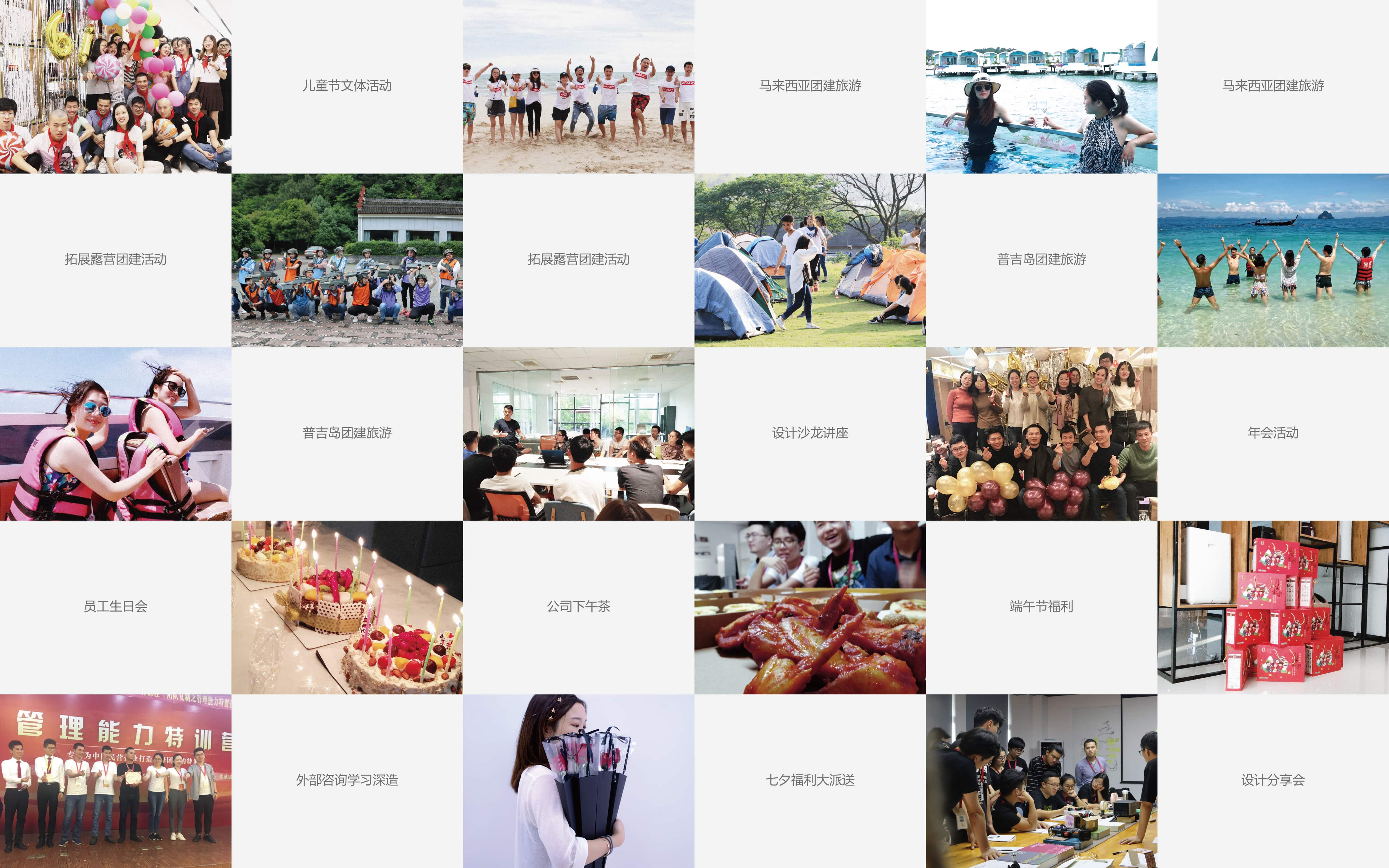 福利-02-min.jpg