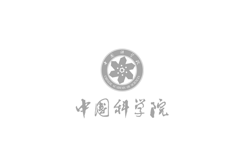 中科院宁波材料研究所