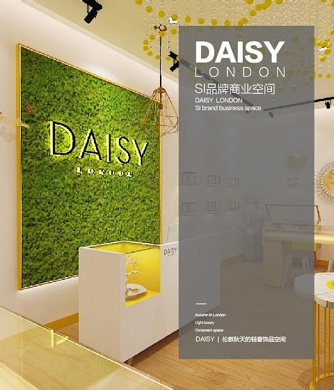 DAISY LONDONS I 品牌商业空间设计