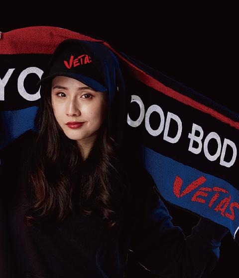 维塔斯健身  | 品牌全案策划&设计