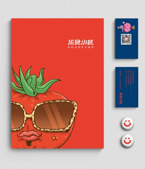 乐食小栈  |  品牌全案策划&设计