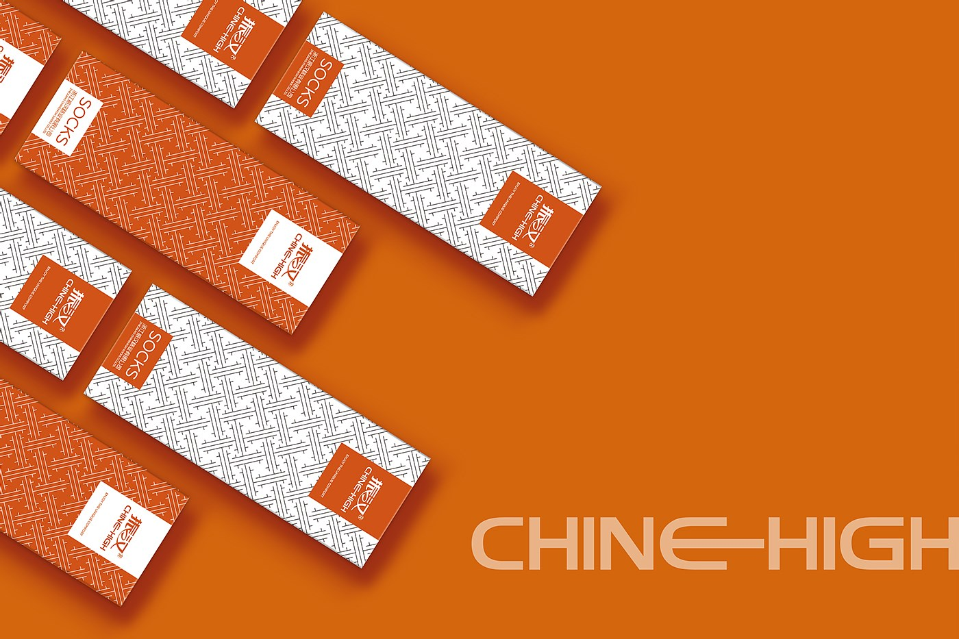 振汉袜子,袜子包装设计,产品包装设计