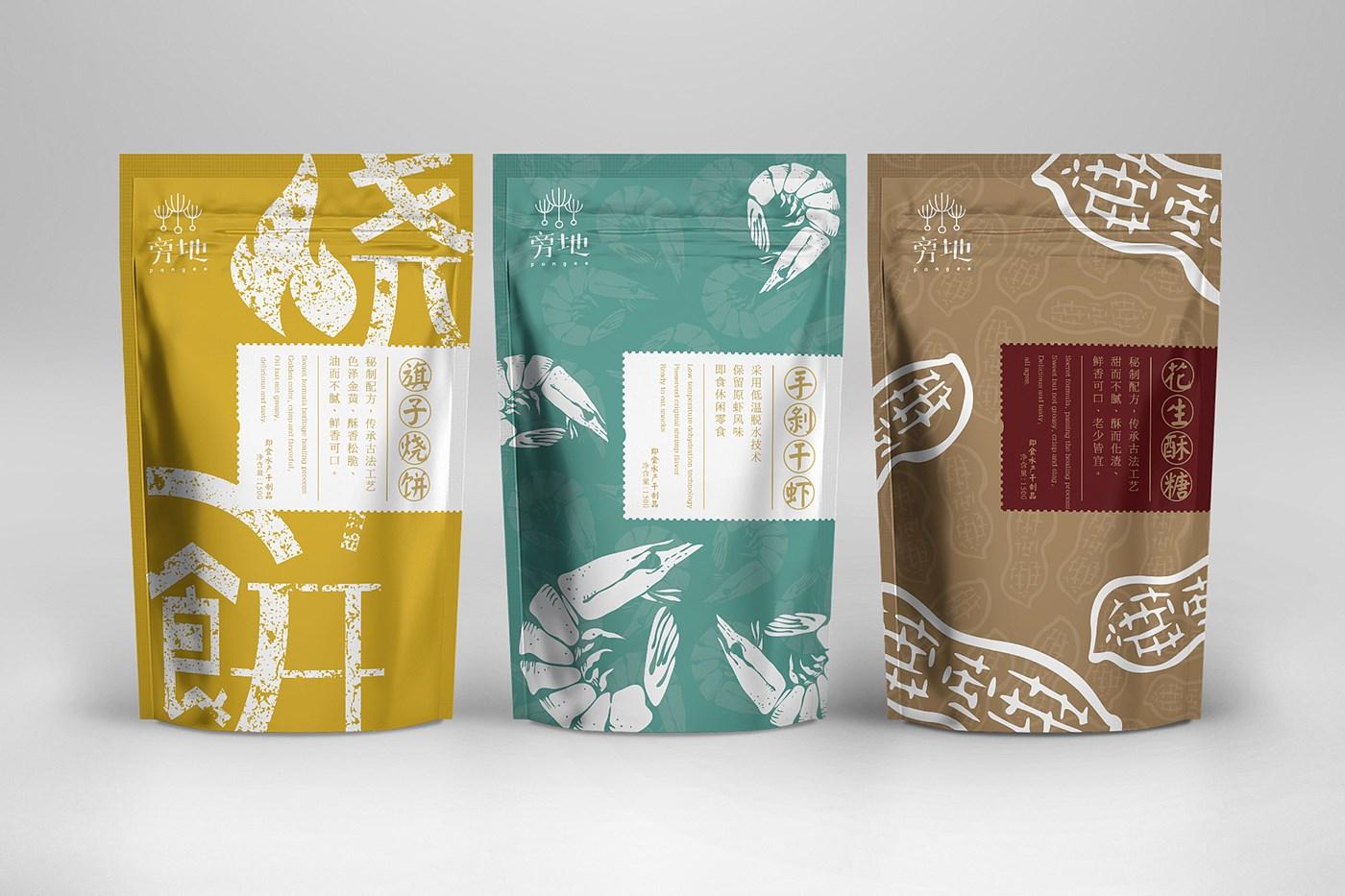 农产品包装设计,烧饼包装,食品包装设计
