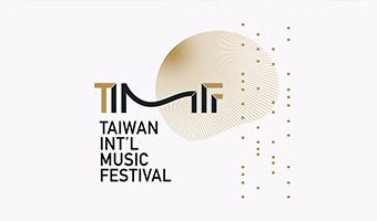 """""""TIMF""""台湾国际音乐节品牌设计欣赏"""