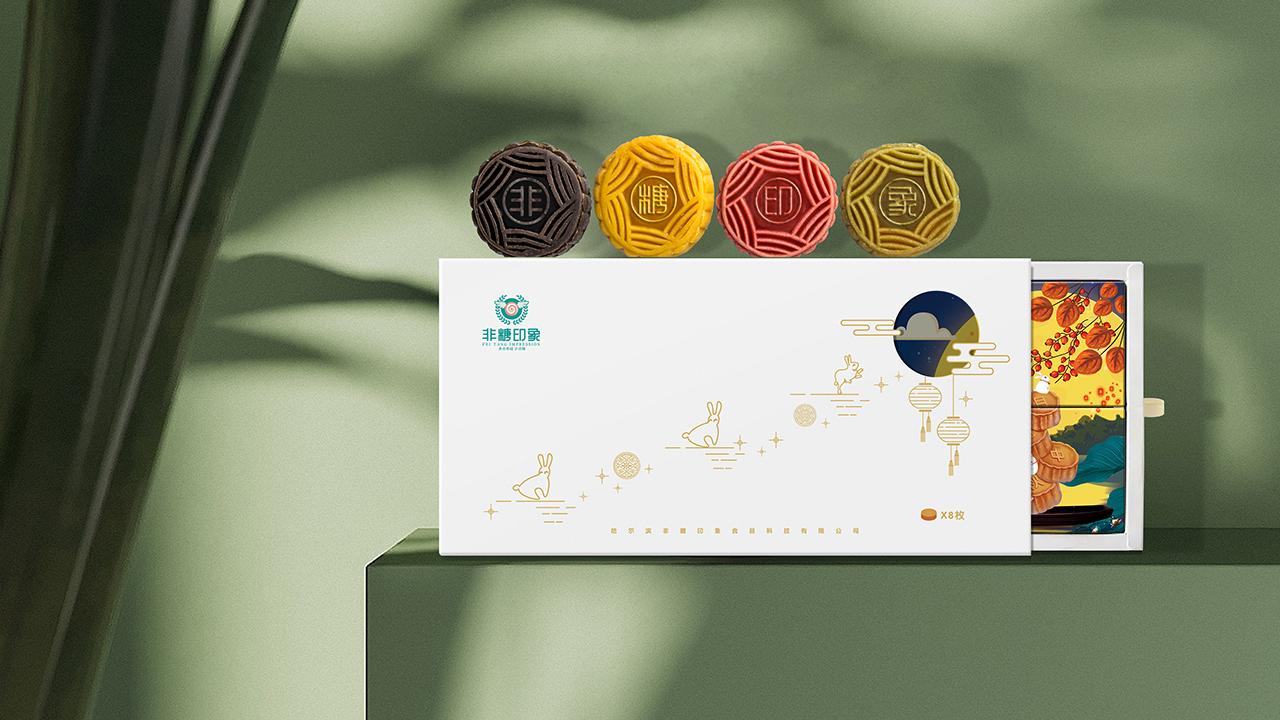 月饼包装设计,食品包装设计,产品包装设计