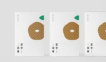 台湾花果茶品牌logo形象设计,治愈你内心的创伤