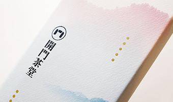 不如吃茶去,来自台湾的茶品牌包装设计