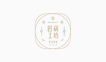 台湾竹艺品牌logo形象设计,传达东方现代生活及美学