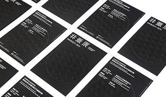 香港文化展览宣传册设计,视觉之下的艺术文化