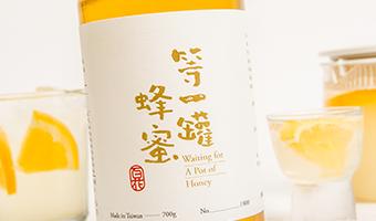 台湾蜂蜜食品包装设计,将自然的健康带给顾客
