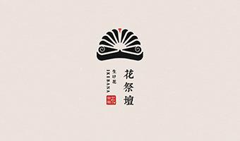 插花企业品牌logo形象视觉设计,用品牌文化温暖顾客的心