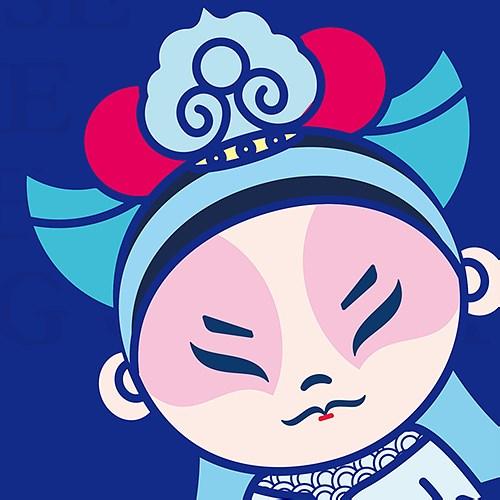 中国国粹京剧