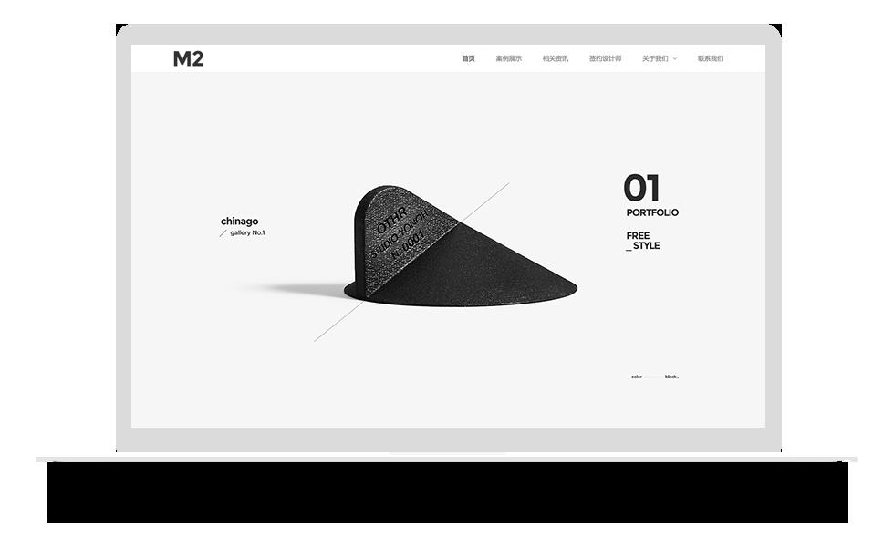 产品展示类网站