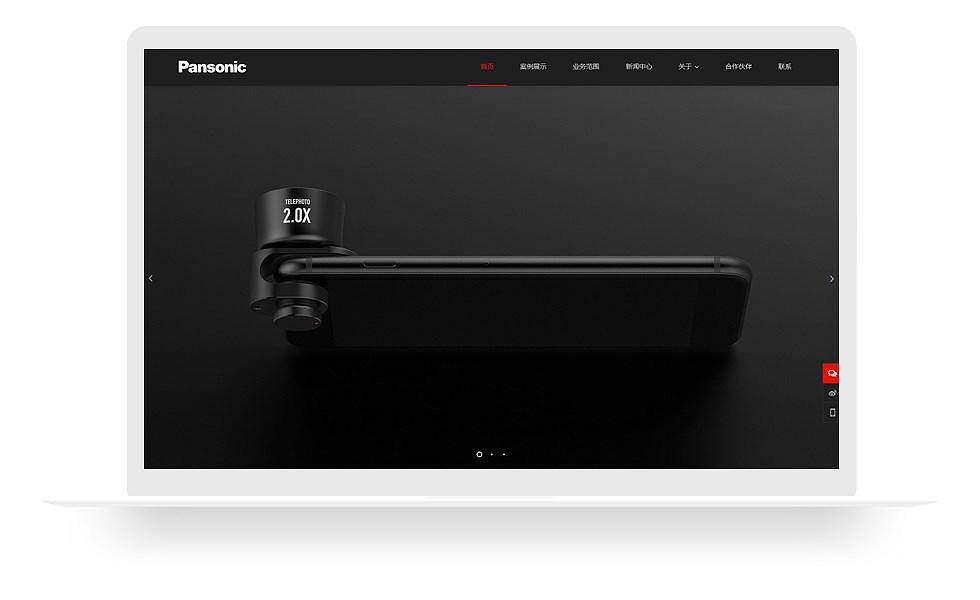 电子产品类网站