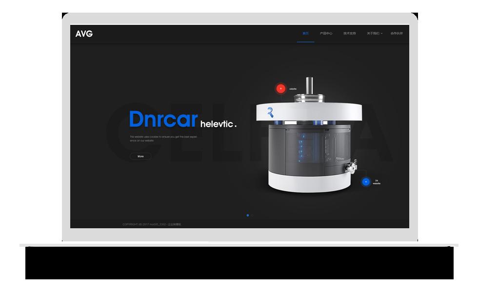 企业机械加工类网站