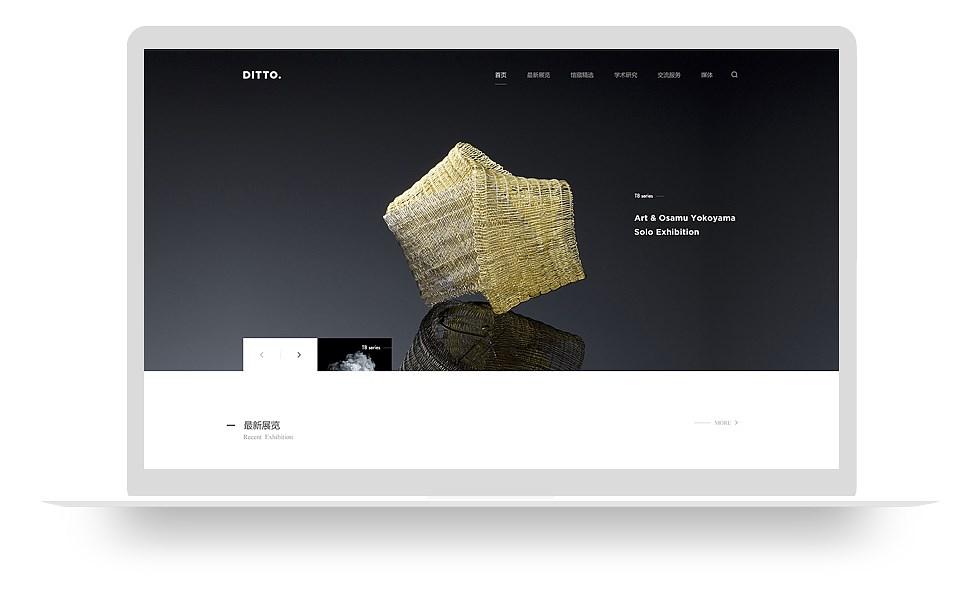 文化艺术展览类网站