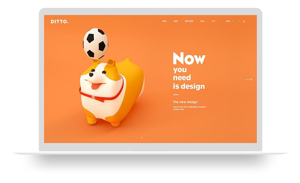 艺术设计类网站建设