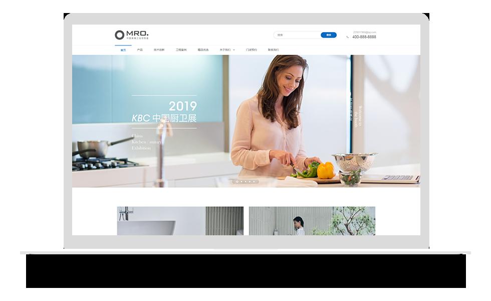 卫浴品牌/五金/建材类网站设计产品