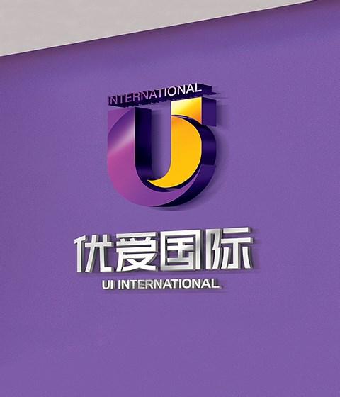 USA UI'international美國優愛國際集團