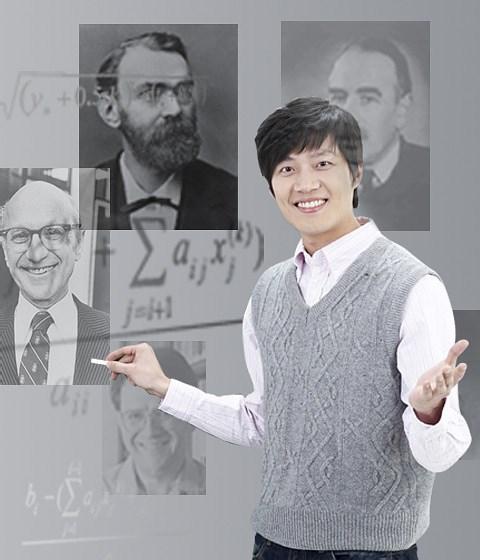 Japan University Network日本大學網