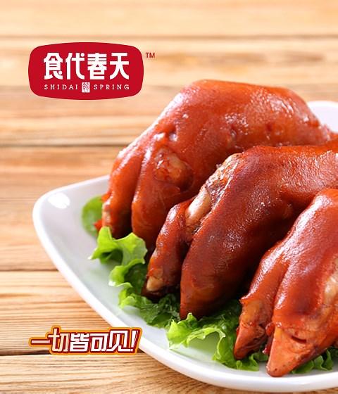 Shidai Spring 食代春天