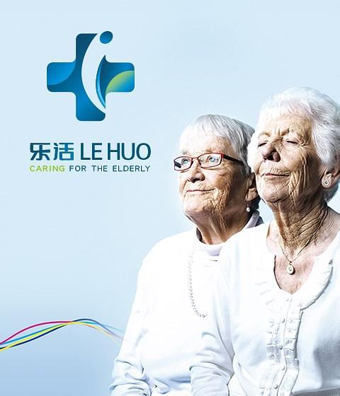 LeHuo 樂活