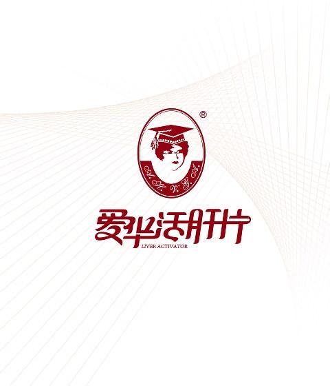 Liver Activator愛華活肝片