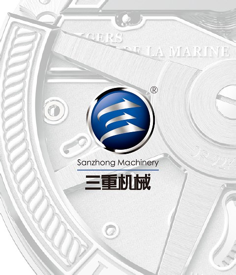 Sanzhong三重機械