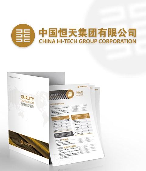 HI-TECH 中国恒天集团