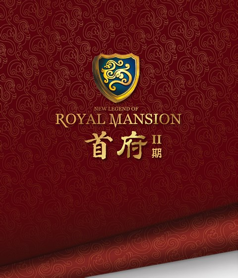 Royal Mansion首府