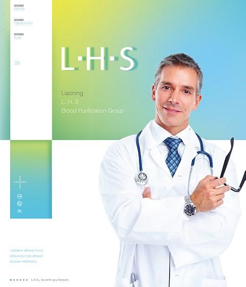 L.H.S. 隆合生 血液透析中心