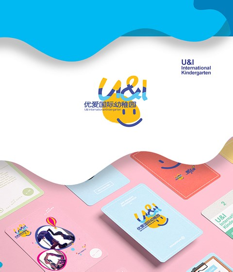 U&I 優愛國際幼稚園