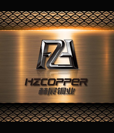 HZCOPPER 赫展銅業