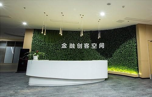 上海金融办公楼装修效果图片