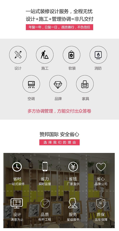 品牌介绍_03.jpg