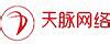 寧夏畫冊設計,寧夏包裝設計,寧夏logo設計