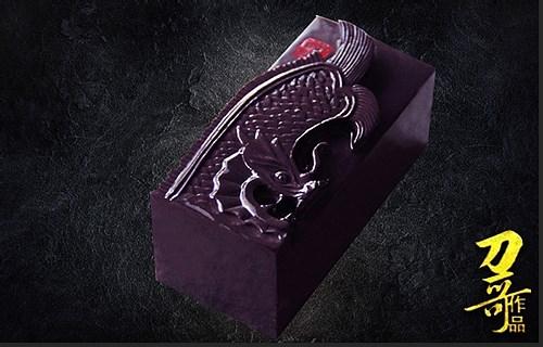 何立宁印钮雕刻作品《西夏鸱吻》素色手工