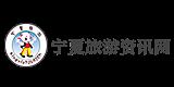 宁夏旅游咨询网