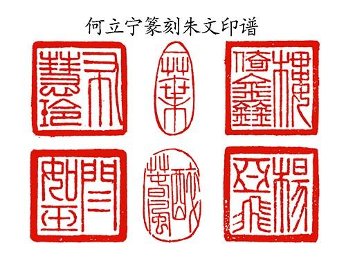 刀哥篆刻新作品-5.jpg