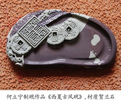 何立宁砖雕作品-3.jpg