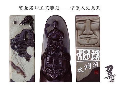 何立宁砖雕作品-1.jpg